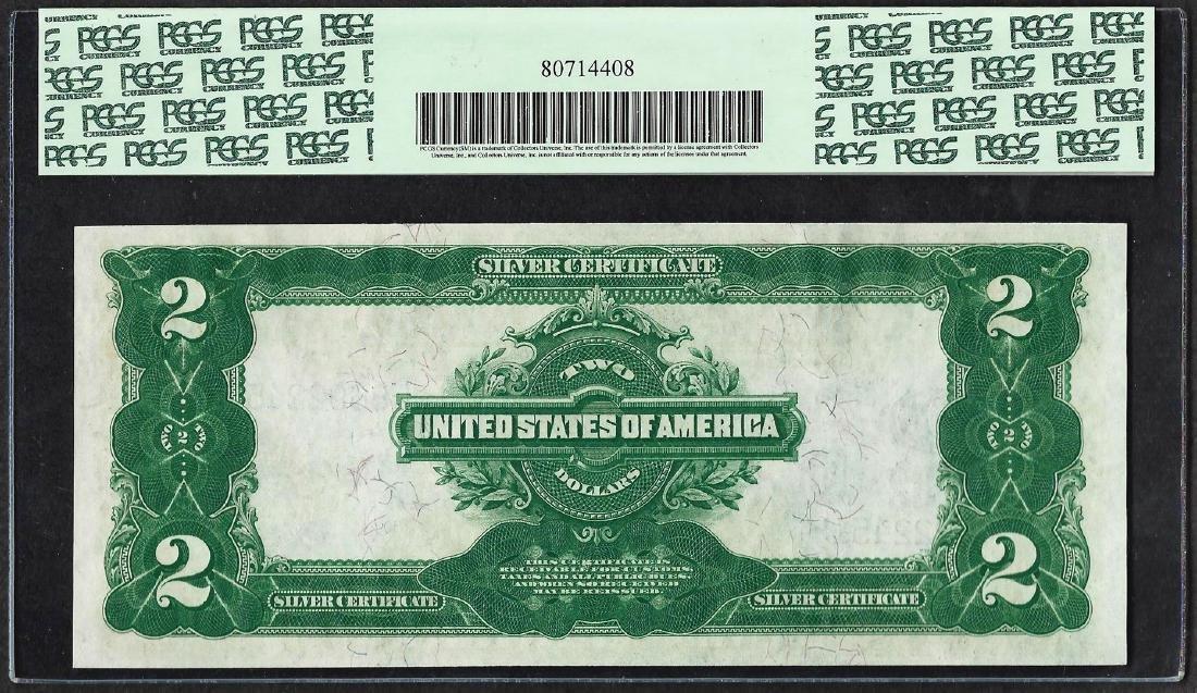 1899 $2 Mini-Porthole Silver Certificate Note Fr.253 - 2