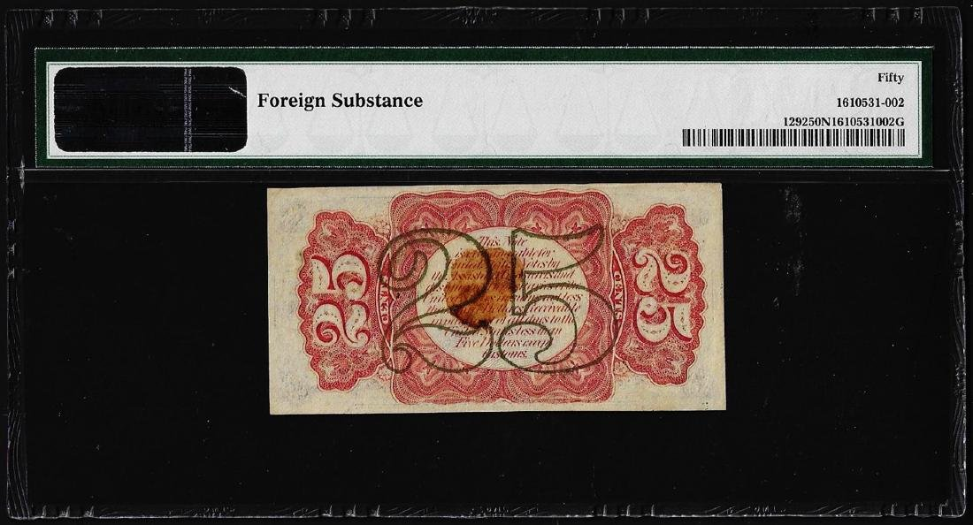 1863 Twenty Five Cents Third Issue Fractional Note PMG - 2