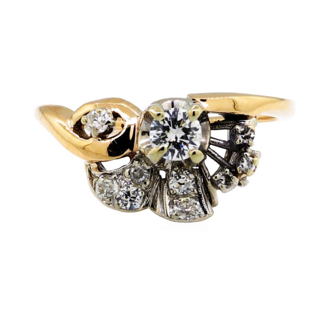 14KT Yellow Gold 0.50 ctw Diamond Ring - 2