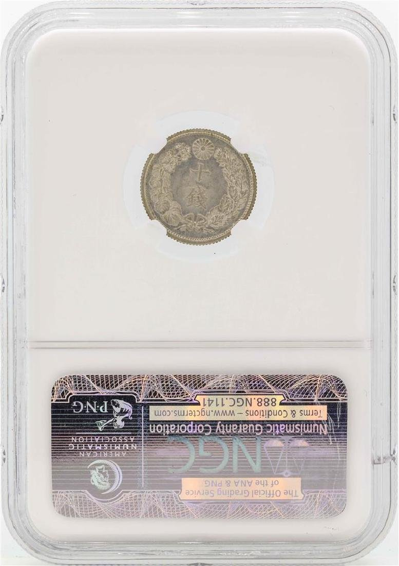 T6(1917) Japan 10 Sen Silver Coin NGC MS66 - 2