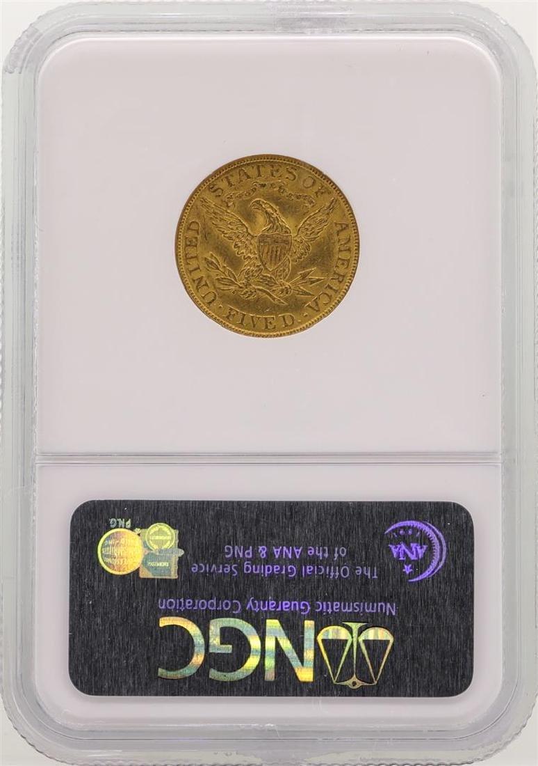 1905 $5 Liberty Head Half Eagle Gold Coin NGC MS61 - 2