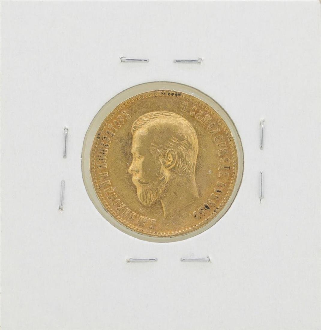 1901 Russia 10 Roubles Gold Coin - 2