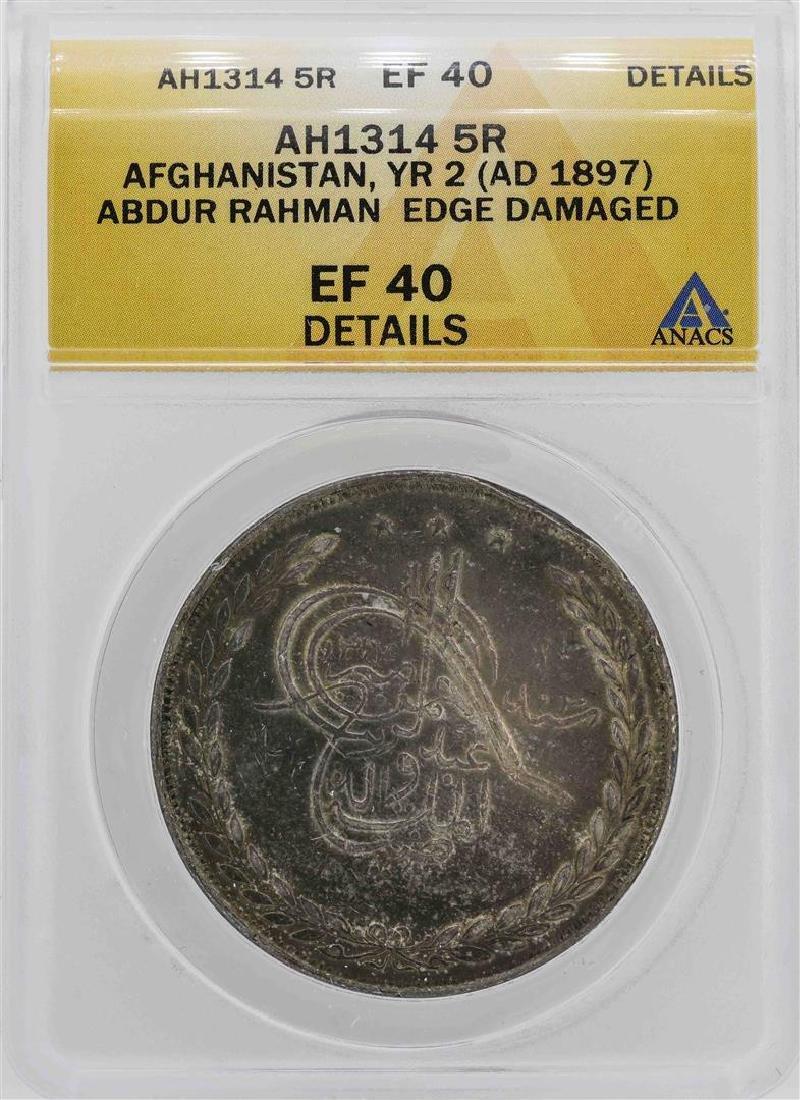 1897 Afghanistan Abdur Rahman AH1314 5 Rupees Coin