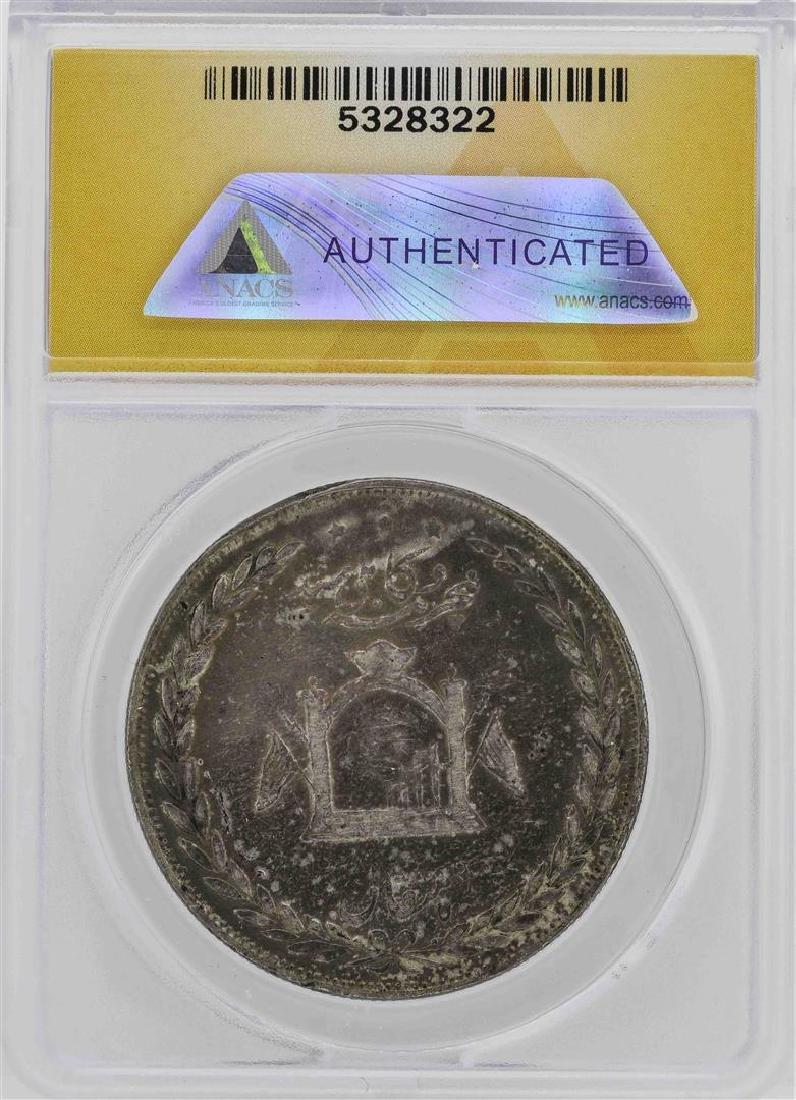1897 Afghanistan Abdur Rahman AH1314 5 Rupees Coin - 2