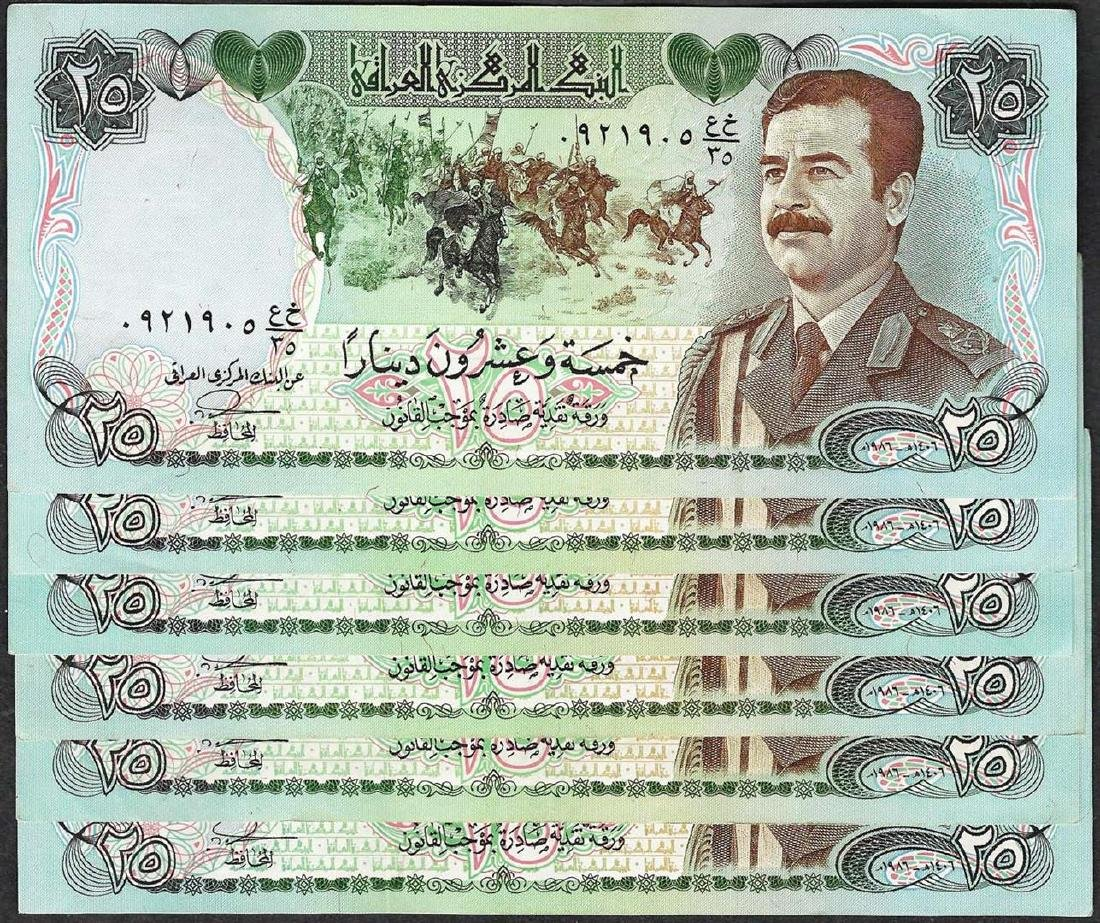 Lot of (6) Iraqi 25 Dinars Saddam Hussein Notes
