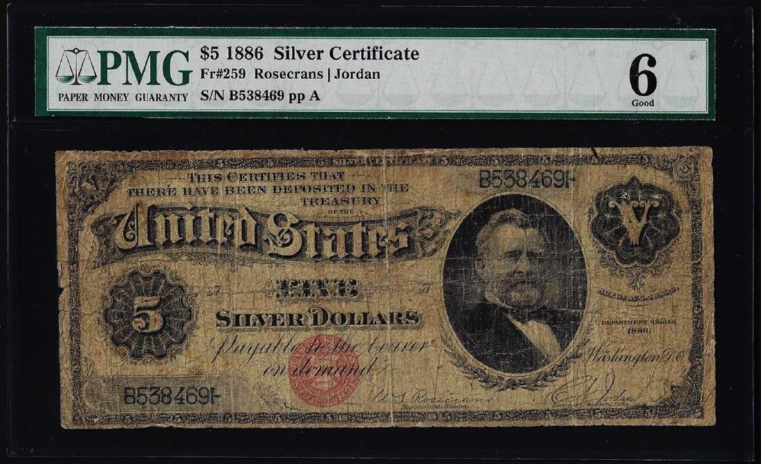 1886 $5 Silver Certificate Note Fr.259 PMG Good 6