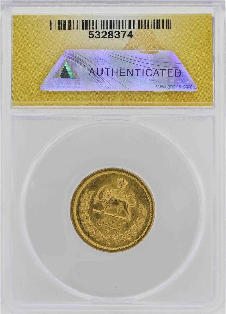 1948 Iran Pahlavi SH1327 Gold Coin ANACS MS62 - 2