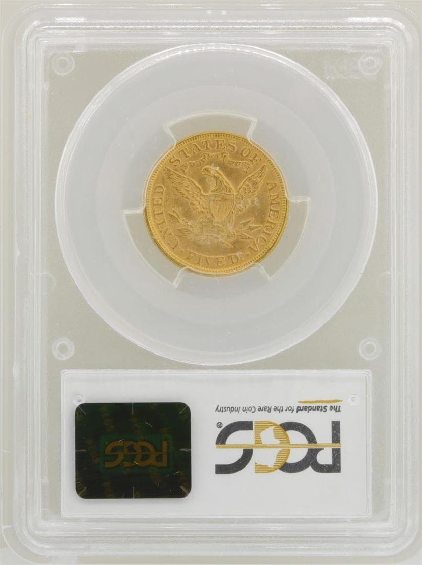 1895 $5 Liberty Head Half Eagle Gold Coin PCGS MS62 - 2
