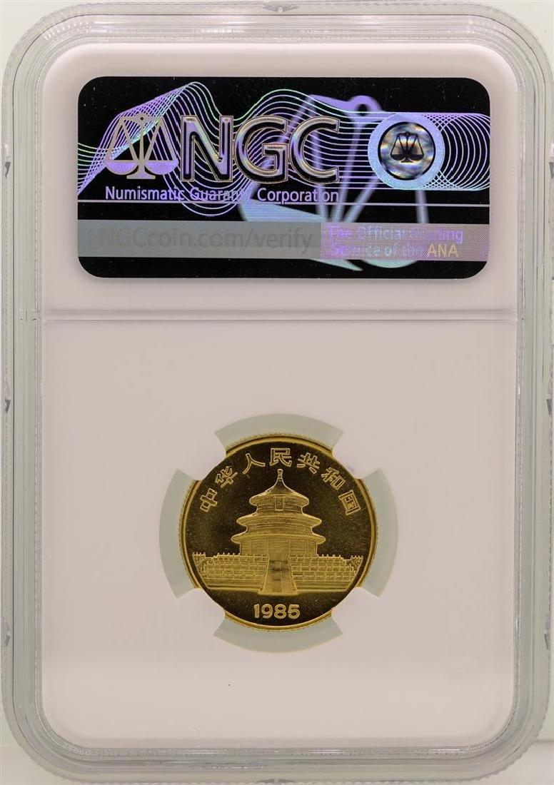 1985 China 25 Yuan Panda Gold Coin NGC MS69 - 2