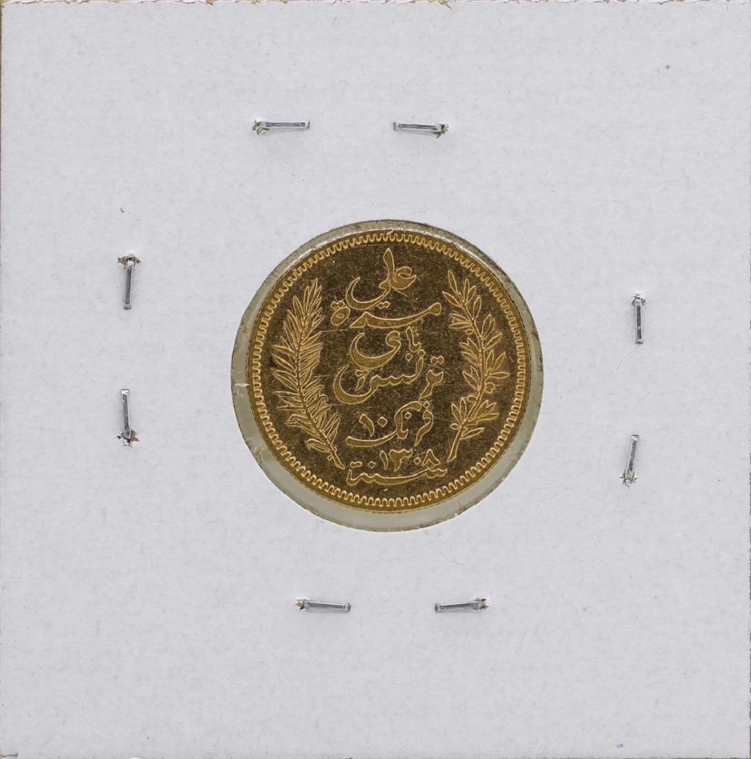1891-A Tunisia 10 Francs Gold Coin - 2