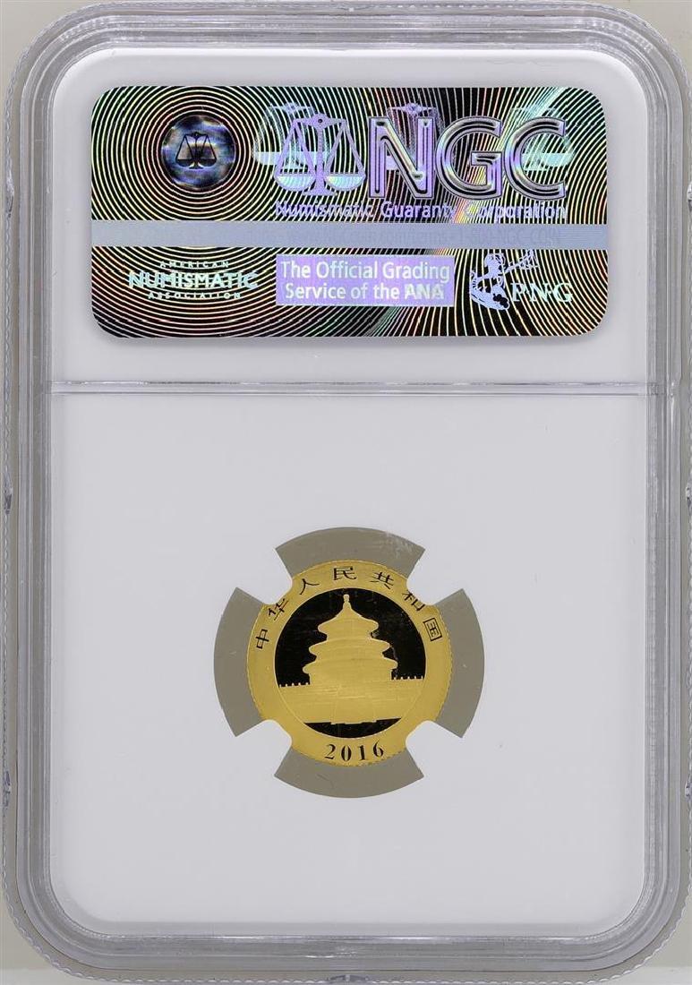 2016 China 50 Yuan 3 Gram Panda Gold Coin NGC MS70 - 2