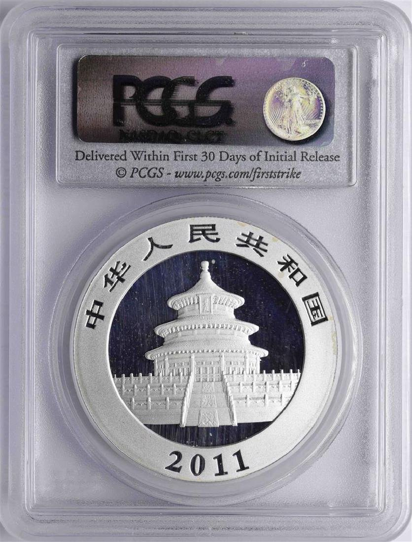2011 China Silver Panda Coin PCGS MS70 - 2