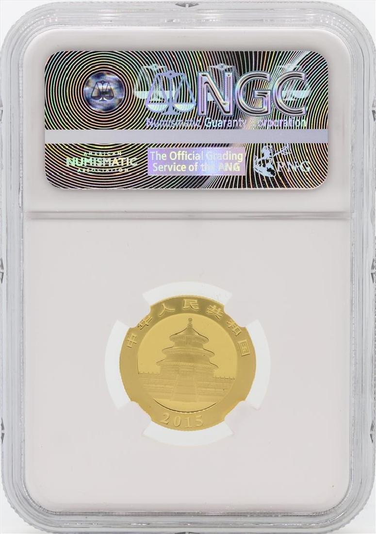 2015 China 100 Yuan Panda Gold Coin NGC MS69 - 2