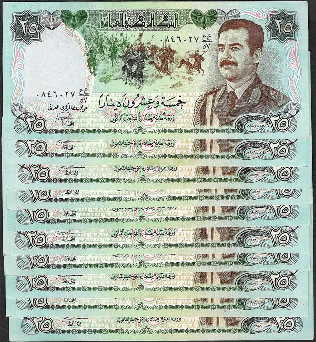 Lot of (10) Iraqi 25 Dinars Saddam Hussein Notes