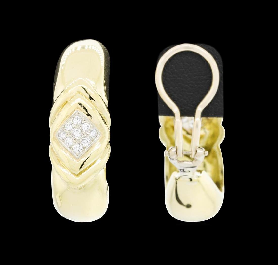 14-18KT Yellow and White Gold 0.50 ctw Diamond Clip - 2