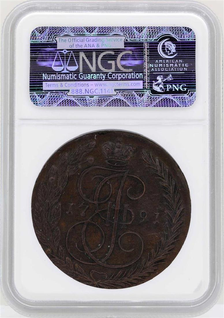 1791EM Russia 5 Kopeks Copper Coin NGC MS62BN - 2