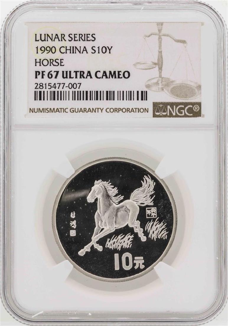 1990 China 10 Yuan Horse Silver Coin NGC PF67 Ultra