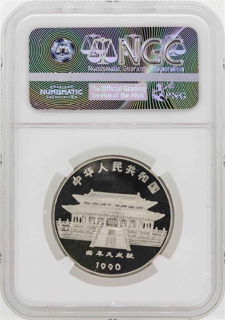 1990 China 10 Yuan Horse Silver Coin NGC PF67 Ultra - 2