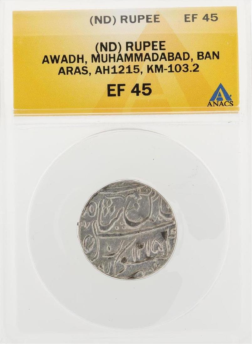 Rupee Awadh Muhammadabad Ban Aras AH1215 KM103.2 Coin