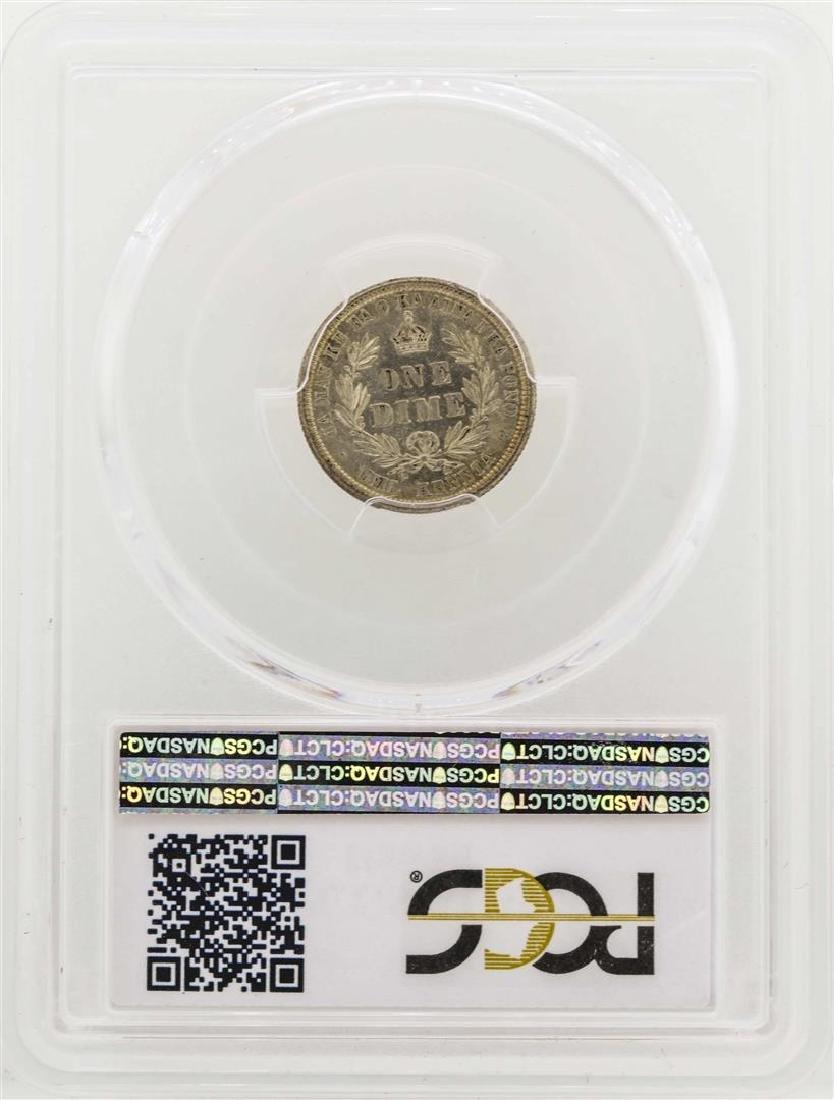 1883 Kingdom of Hawaii Dime Coin PCGS AU55 - 2