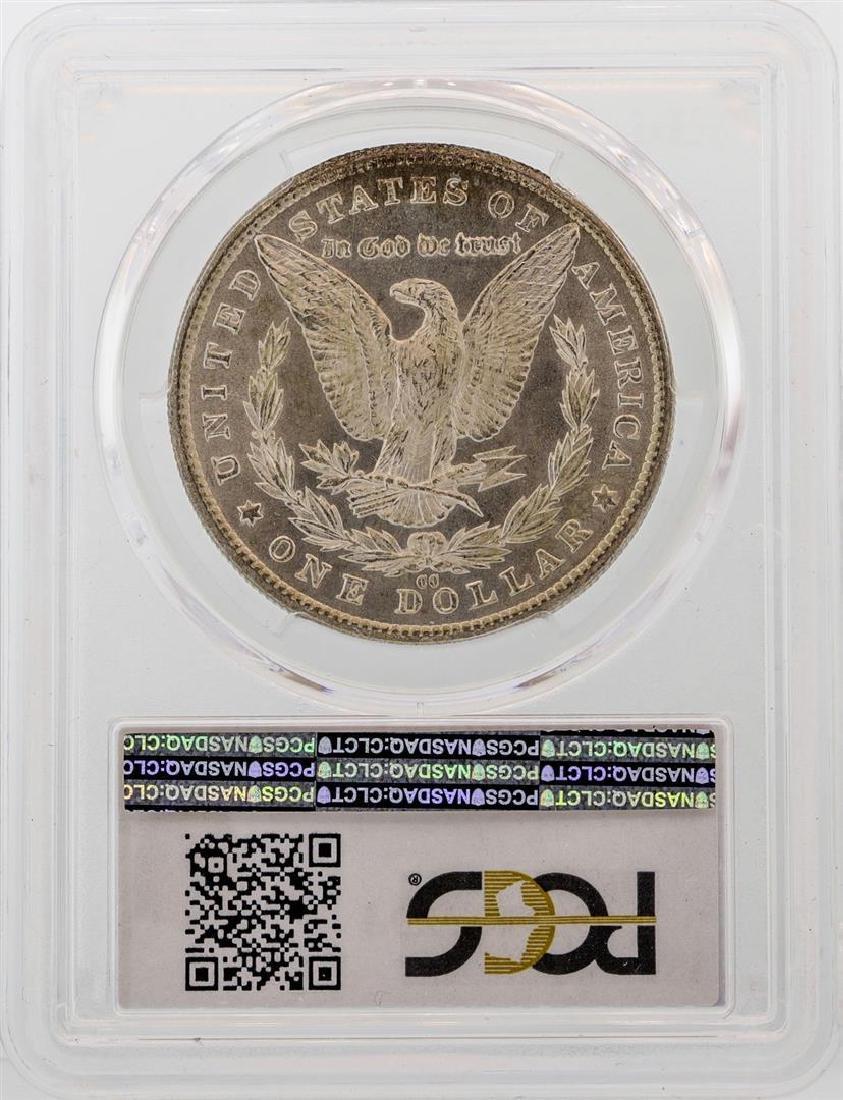 1881-CC $1 Morgan Silver Dollar Coin PCGS MS65 - 3
