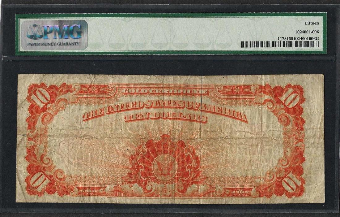1922 $10 Gold Certificate Note Fr.1173 PMG Choice Fine - 2