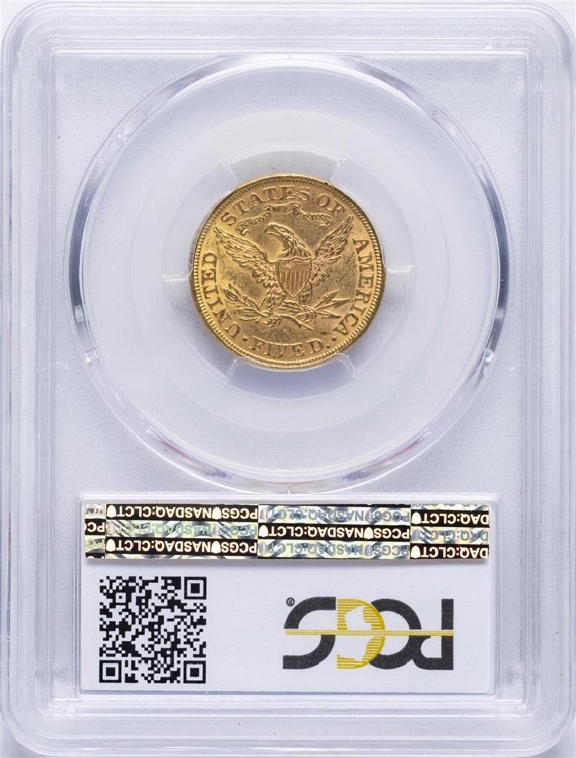 1895 $5 Liberty Head Half Eagle Gold Coin PCGS MS62 - 2