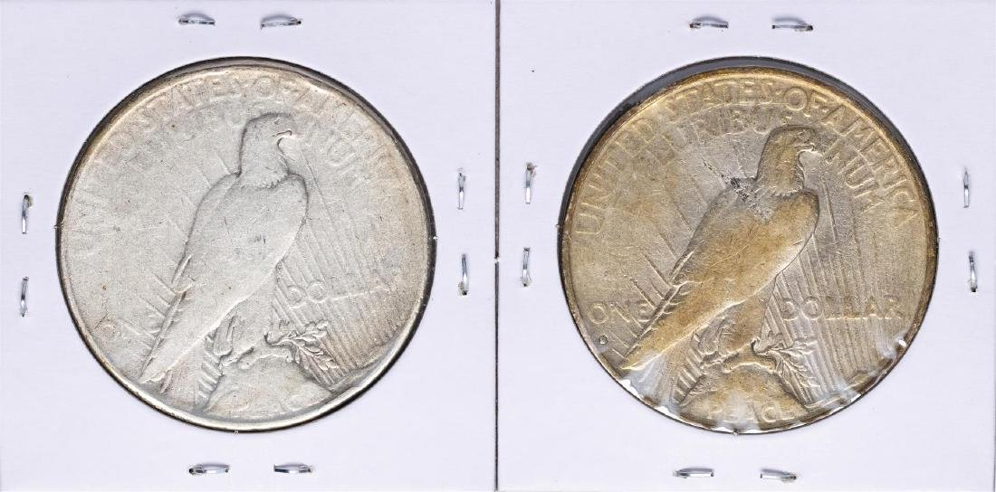 Lot of 1935-S & 1935-D $1 Peace Silver Dollar Coins - 2