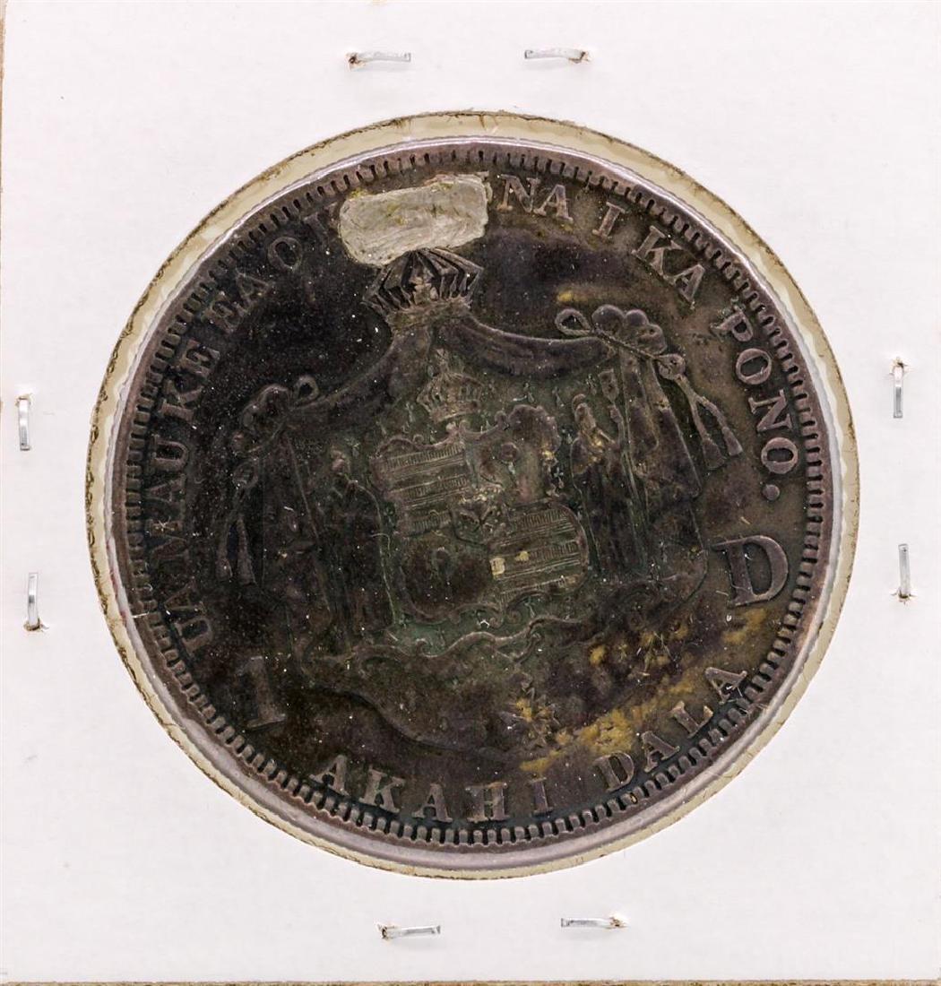 1883 $1 Kingdom of Hawaii Silver Dollar Coin Soldered - 2