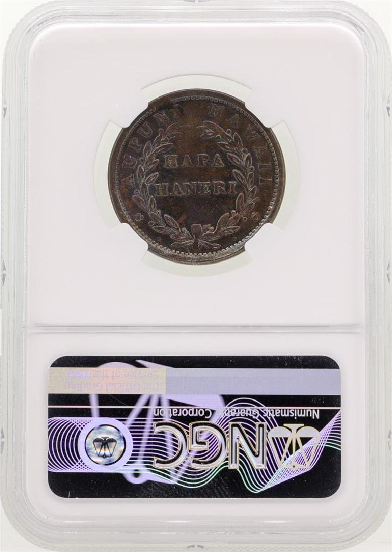 1847 Hawaii Large Cent Coin NGC MS62BN - 2