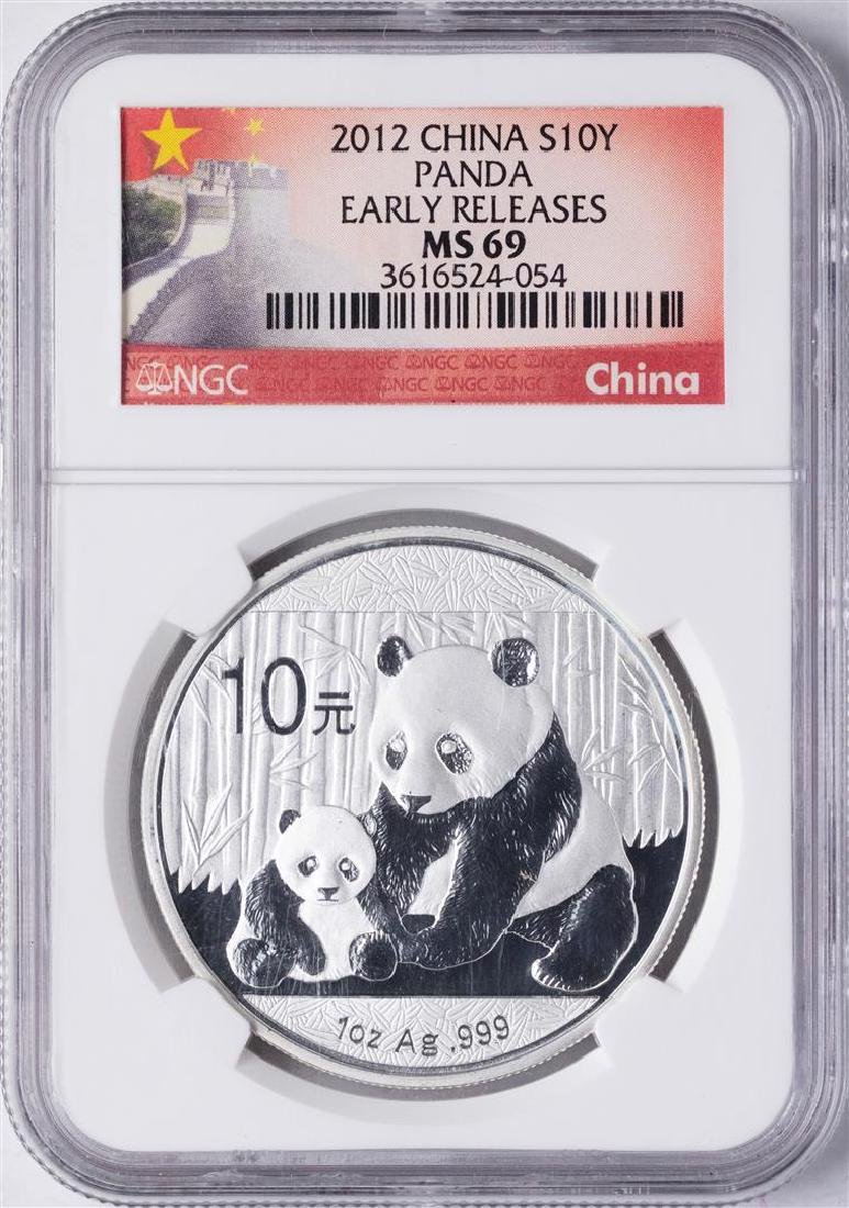 2012 China Silver Panda Coin NGC MS69 Early Releases