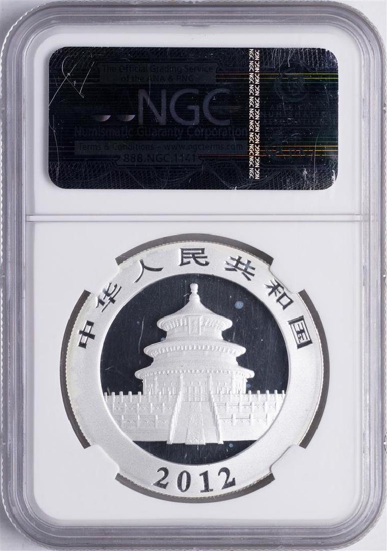 2012 China Silver Panda Coin NGC MS69 Early Releases - 2
