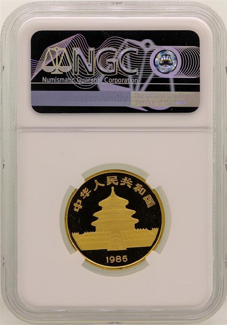 1985 China 50 Yuan Panda Gold Coin NGC MS69 - 2