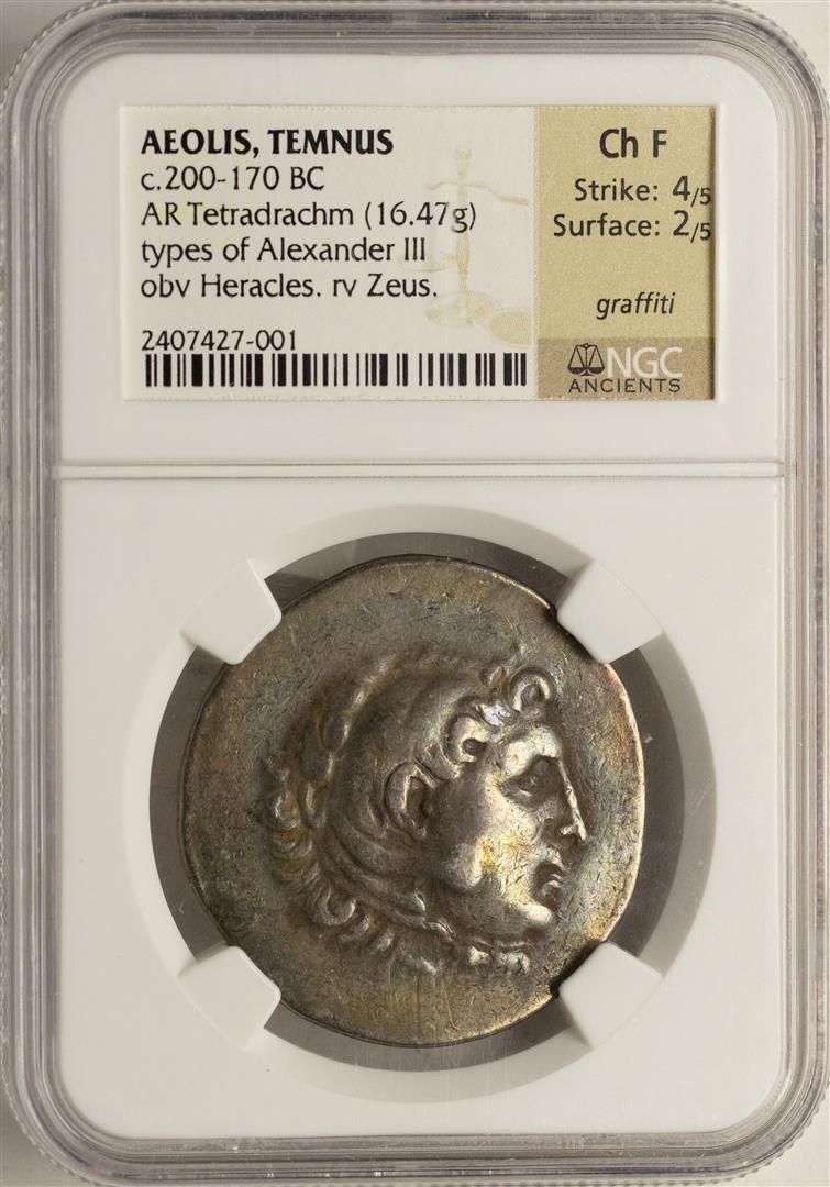 C.200-170 BC Ancient Greek Empire Alexander III Silver