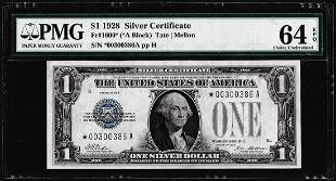 1928 $1 Funnyback Silver Certificate Star Note Fr.1600*