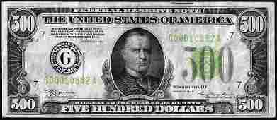 1934 $500 Federal Reserve Note Chicago Light Green Seal