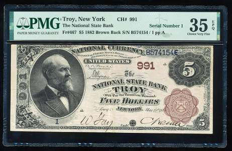 Serial # 1 - 1882BB $5 Troy, NY CH# 991 National Note