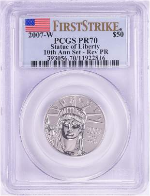 2007-W $50 Proof Platinum American Eagle Coin PCGS PR70
