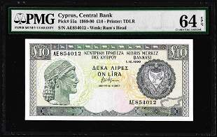 1989-90 Cyprus Central Bank 10 Pounds Note Pick# 55a