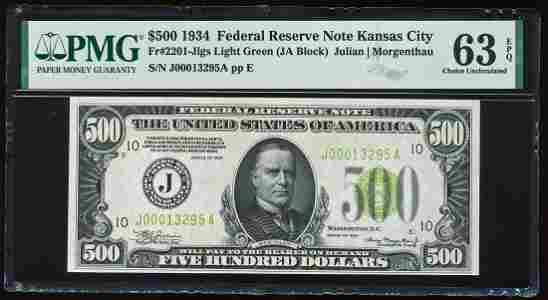 1934 $500 Federal Reserve Note Kansas City Light Green