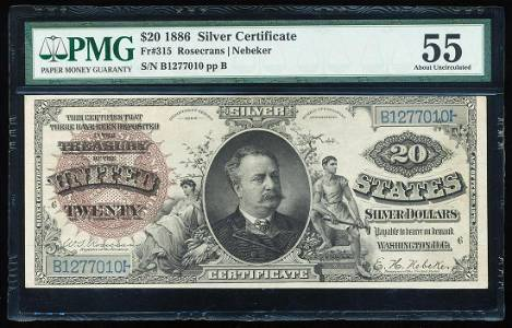 1886 $20 Silver Certificate Note Fr.315 PMG About