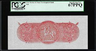$10 Chemicograph Back Confederate Currency Note PCGS