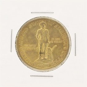 1925 Half Dollar Lexington-concord Sesquicentennial