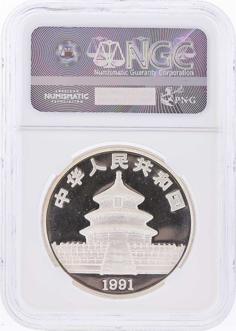 1991 China 10 Yuan Silver Panda Large Date Coin NGC - 2