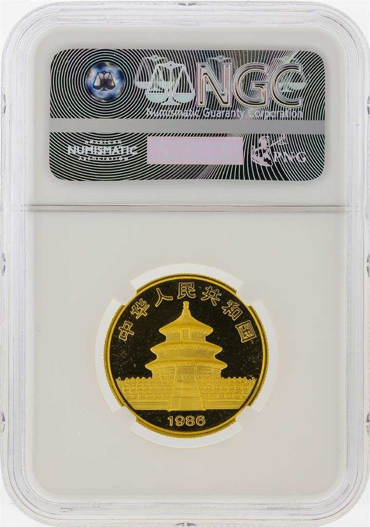 1986 50 Yuan China Gold Panda Coin NGC MS69 - 2