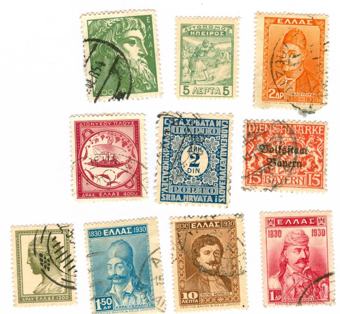 Greece Postage Stamps Lot of 10