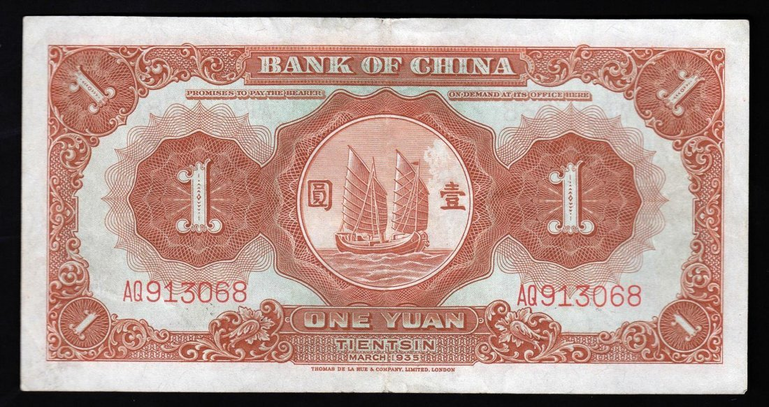 1935 1 Yuan Bank of China Currency Note - 2