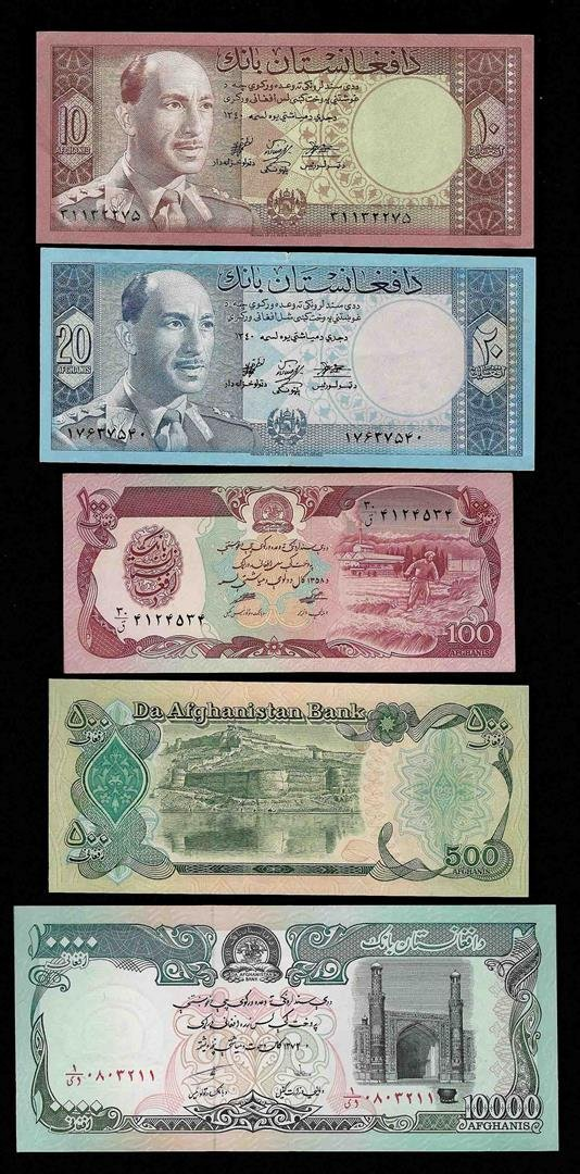 Lot of (5) Assorted Afghanistan Notes