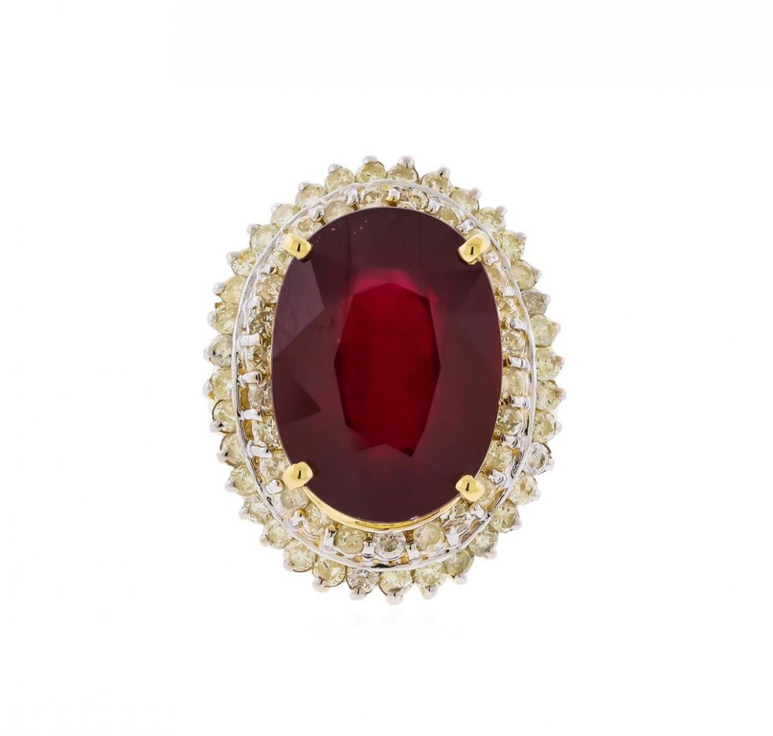 14KT Yellow Gold 16.61ct. Ruby and Diamond Ring - 2