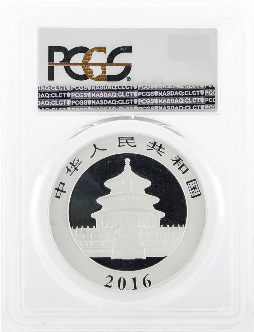 2016 China 10 Yuan Silver Panda Coin PCGS MS70 - 2